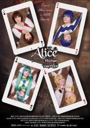 Vocaloid Posterb
